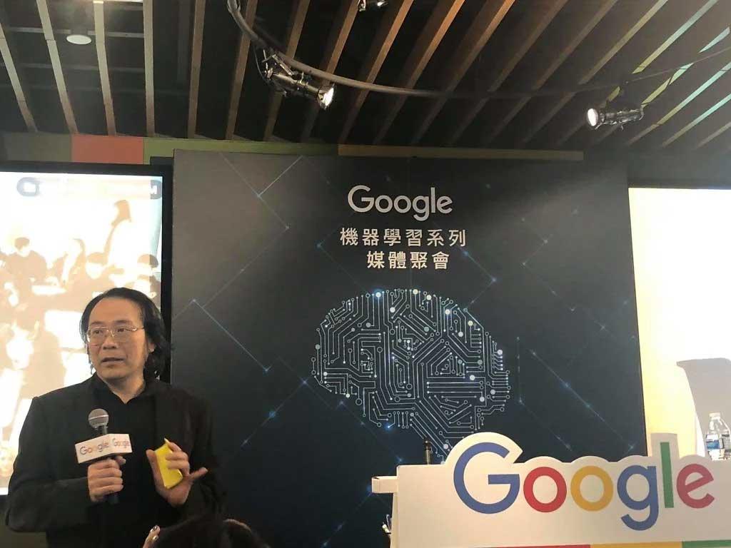Google 機器學習跨足天文、生物 對我們的啟示?簡立峰:跨領域整合 強化開源工具