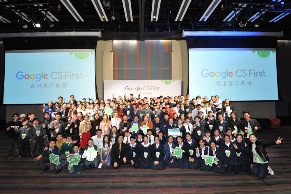 【免費學編程】國際學校學生當小老師 Google將推編程課程中文版