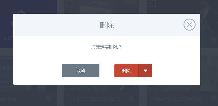 WordPress(WP)後台教學-視覺Banner