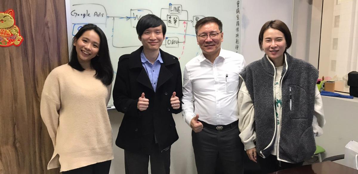 Google大中華 X jAD傑愛得資訊 客戶聯訪